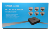 HiWatch 8 Channel 4mp CCTV Kit- I208M-B/2T